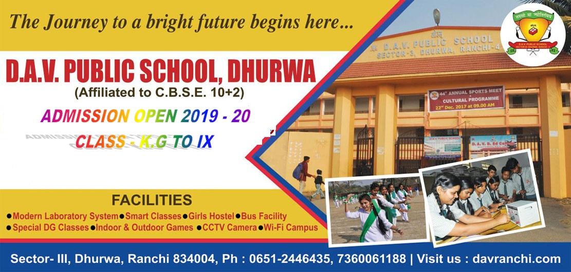 Welcome to D A V  Public School, Dhurwa, Ranchi